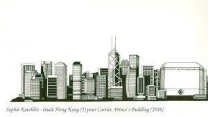 Etude de la baie de Hong-Kong, encre de Chine