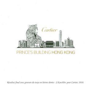 logo définitif imprimé, Cartier, 2010
